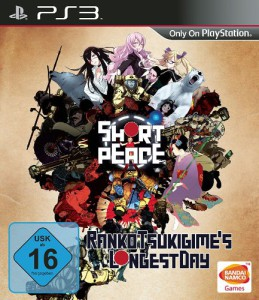 Short Peace - Ranko Tsukigime's Longest Day - [PlayStation 3]