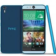 HTC Desire Eye Blue Lagoon blau