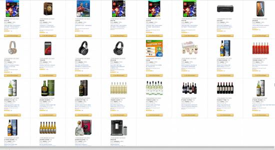 2016-07-21 10_39_46-Amazon.de Angebote_ Jeden Tag neue Deals - stark reduziert