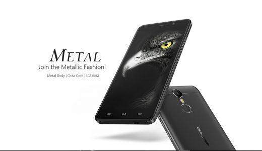 Ulefone Metal 5 zoll lte dual-Sim fingerabdrucksensor android 6.0