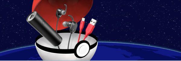 Anker _ Pokessentials  50x Pokemon Trainer-Set. gewinnen gewinnspiel