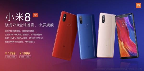 2018 05 31 16 06 58 Xiaomi Mi 8 SE unveiled the first Snapdragon 710 powered smartphone GSMArena
