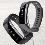 2018 06 12 10 29 50 Huawei Band 2 Pro GPS Sports Smart Bracelet 49.99 Free Shipping GearBest.com