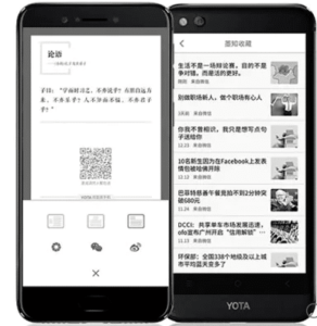2018 10 11 15 39 37 Yota YotaPhone 3 4G Phablet English and Chinese Version 219.99 Free Shipping