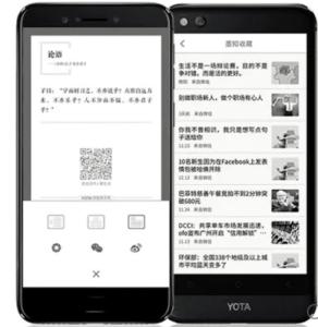 2018 10 11 15 39 37 Yota YotaPhone 3 4G Phablet English and Chinese Version 219.99 Free Shipping