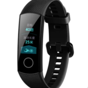 2018 11 19 13 14 32 HUAWEI Honor Band 4 Armband €32.04 online einkaufen Gearbest.com