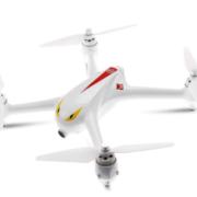 2019 01 31 15 17 57 MJX Bugs 2 B2C Bürstenloser RC Quadcopter RTF 84.07€ online einkaufen Gearbes