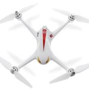 2019 01 31 15 18 45 MJX Bugs 2 B2C Bürstenloser RC Quadcopter RTF 84.07€ online einkaufen Gearbes
