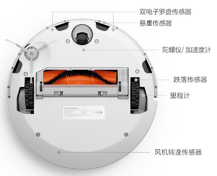 2019 04 04 15 58 11 米家扫地机器人1S 白色 小米有品