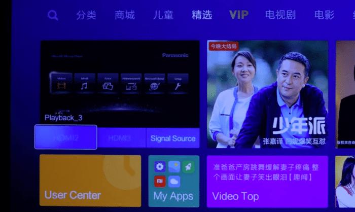 Xiaomi Mijia 4k Laser Ultrakurzdistanz Projektor chinesisches Menü und Apps