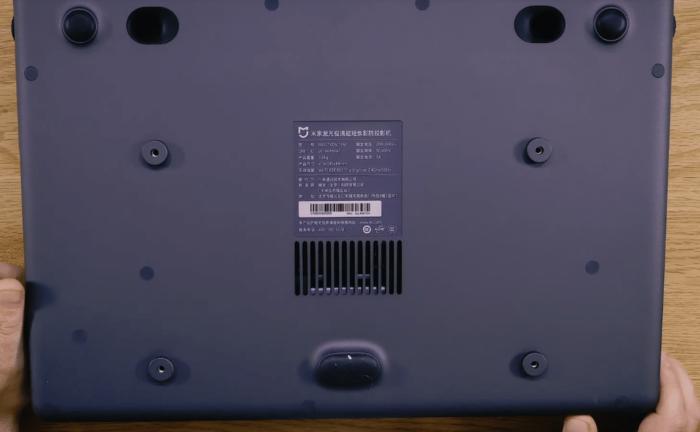 Xiaomi Mijia 4k Laser Ultrakurzdistanz Projektor Unterseite