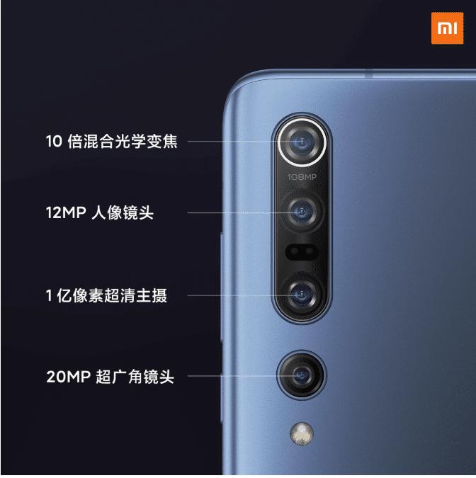 2020 02 13 10 55 27 Xiaomi Mi 10 Pro offiziell vorgestellt