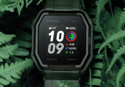 2020 06 11 12 08 46 Huami Rugged Smartwatch.jpg WEBP Grafik 880 × 612 Pixel