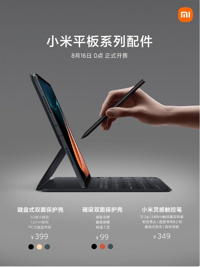 Xaiomi Mi Pad 5 / Pro magnetisches Tastatur Case & Pen