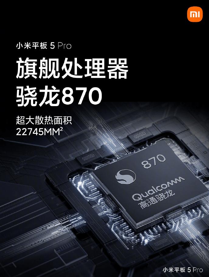 Xaiomi Mi Pad 5 / Pro Snapdragon 870